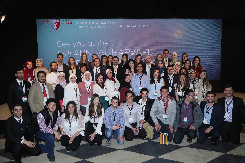 HAWC - Harvard Arab Alumni Association